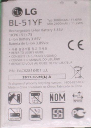 BATERIA PARA SMARTPHONE LG G4