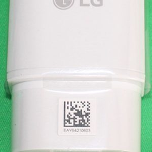 Cargador de Bateria Smartphone LG G5 - Emdall